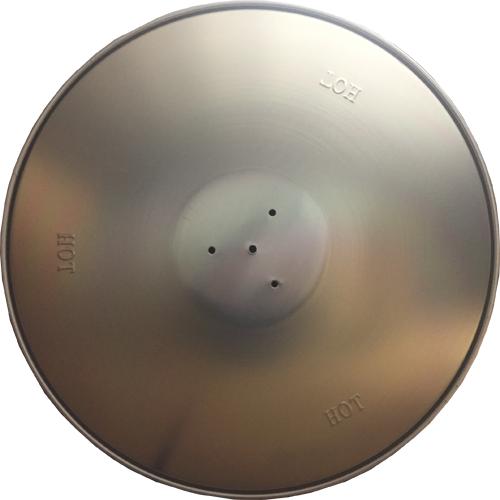 Patio Heater Reflector Spares Uk: 15kw Glow Warm Flame Patio Heater Replacement Reflector